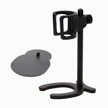 Picture of Basic Stand MS09B